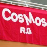 コスモス新体操クラブの皆さんへ